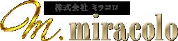 株式会社ミラコロ